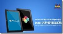 ViewSonic ViewPad 10i Specs Price Review