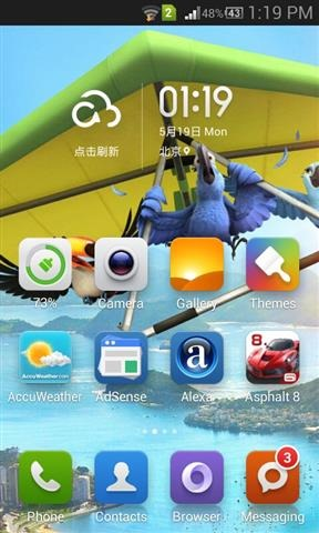 Download MIUI ROM for Galaxy Core Duos