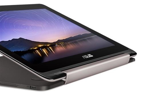 Asus TP200SA specifications (1)