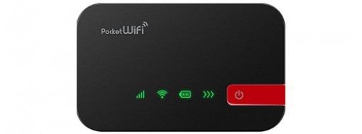 Softbank Pocket WiFi 506HW is a pocket wifi router