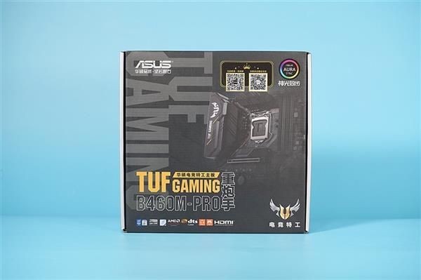 ASUS TUF Gaming B460M PRO review