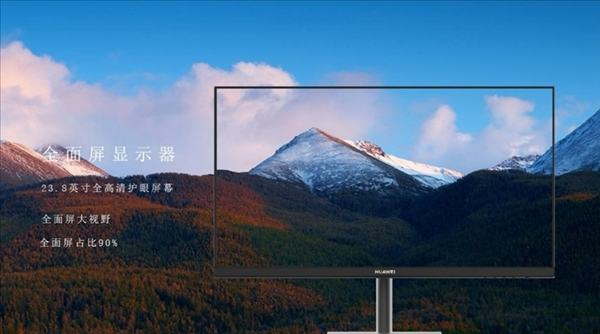 Huawei AD80HW